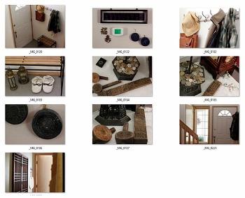 3개의 눈으로 집안의 뷰티플 찾기(101장 슬라이드쇼)