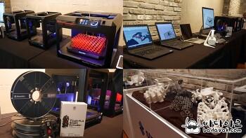 3D 프린터 메이커봇 리플리케이터 플러스 더욱 강력해진 업그레이드 5가지