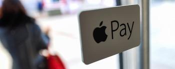 아이폰7과 애플페이 10월 21일 국내 동시 출시