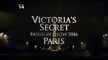 빅토리아 시크릿 패션쇼 2016 (Victoria's Secret Fashion Show 2016)