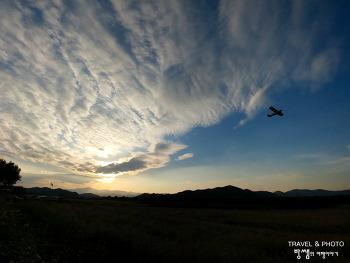 해 질 녘 함안뚝방, 멋진 구름과 함께한 아름다운 일몰