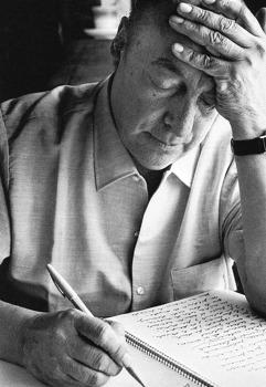 파블로 네루다(Pablo Neruda, 1904-1973)