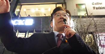 밥먹다 강제소환된 이재명, 역대급 연설