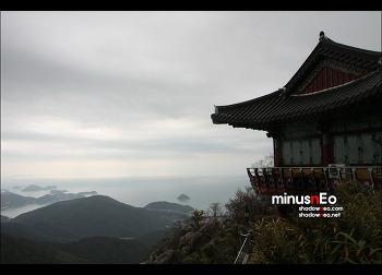 [경남 남해] 남해 금산 보리암, 단군성전 방문..