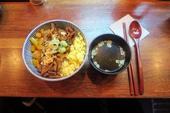 조용한 곳에서 혼밥, 혼술하기 좋은 가정식식당! 신림맛집 돈키호테301