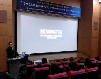 [Campus Seminar] 한국영상대학교 광고디자인학과 - VFX 수퍼바이저 김연수