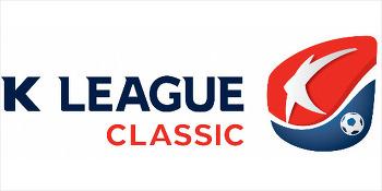 [김인범의 Sports Paradox] 19화 : Asia No.1 League, K-League Classic 2017 Preview (2편)