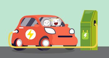 친환경 시대의 선두주자, 전기차로 달리자!