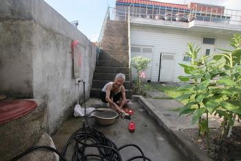 [09.00] 할머니의 먼 집 | 이소현