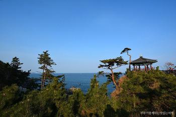동해안의 아름다운 여덟 명승지, 관동팔경