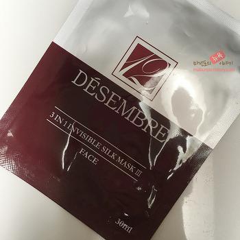 [Desembre] 데쌍브르 3 in 1 인비지블 실크 마스크, 마스크팩 추천