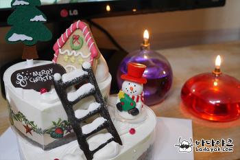 크리스마스 케이크. 아이들이 커갈수록 작아지는 달콤한 케이크