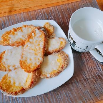 남은 바게트빵 활용~ 치즈바게트 맛있다