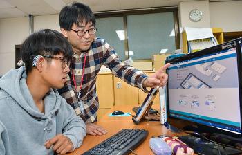 SK㈜ C&C, 한국장애인고용공단 일산직업능력개발원에 DB 모델링 솔루션  'NEXCORE ER-C' 기증