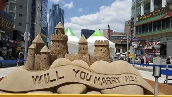2017년 부산 해운대 모래축제 다녀오다.