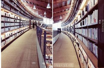 일본 사가현여행 #13 - 다케오 시립도서관을 가다.
