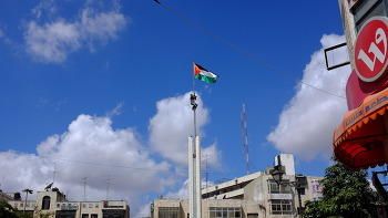 RAMALLAH, PALESTINE (라말라, 팔레스타인)