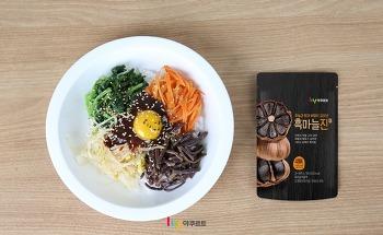 [혼밥레시피] 명절 음식 심폐소생술 - 흑마늘진 비빔밥