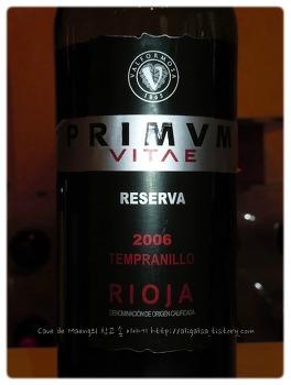 깨끗하고 생생하며 힘이 있는 신맛을 지닌 - Primvm Vitae Reserva 2006