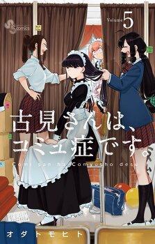 일본 만화책 주간 순위 2017년 07월 31일자(2017년 07월 17일~2017년 07월 23일)