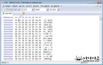HxD 편리한 헥사 파일 편집 프로그램