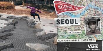 Welcome to Seoul Featuring Daegeun Ahn | Skate | VANS