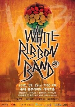 "Alive Ministry 크리스찬 락밴드 "" 화이트 리본 밴드(White Ribbon Band)"" 서울 홍대 블루 라이트 라이브홀 공연 : 얼라이브 미니스트리"