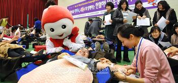 국제위러브유운동본부(장길자회장) - 제13회 헌혈하나둘운동 광주지역!!