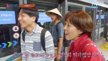 방학이 1년이라서 : 2부 꽃친의 재미 clip#3