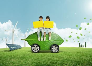 스마트 제로 에너지 도시 대전 3050! 우리집 태양광 발전소 신청하세요!