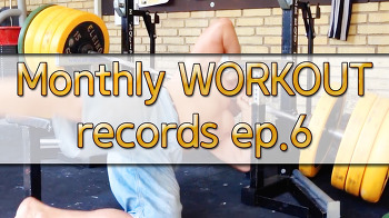 workout records ep.6