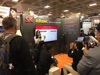 SK인포섹, 2018 RSA 컨퍼런스 참가∙∙∙ '시큐디움 IoT' 글로벌 첫 선