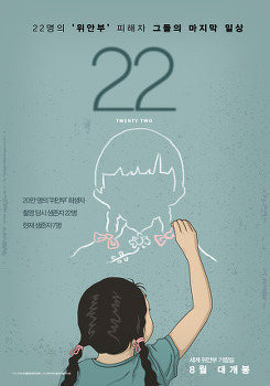 <22> 상영일정