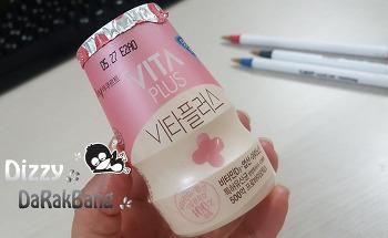 성인여성 맞춤 발효유 하루 한병으로 영양소 챙기는 한국 야쿠르트 비타플러스