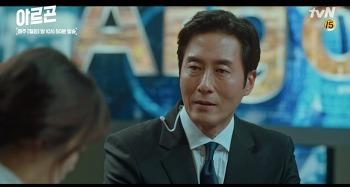 tvN 아르곤, 속기성 혹은 심층보도 그리고 언론의 민낯