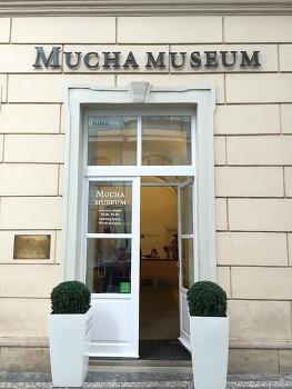 체코 자유여행 : 무하박물관과 맛집 첼리체
