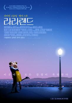 한 번 보면 잊을 수 없는 인생 뮤지컬 영화 Best 5
