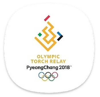 2018평창 동계올림픽대회와 동계패럴림픽대회 공식앱 구글플레이 / 앱스토어