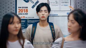 남성을 위한 스니키 화장품 '티 안나게' 광고