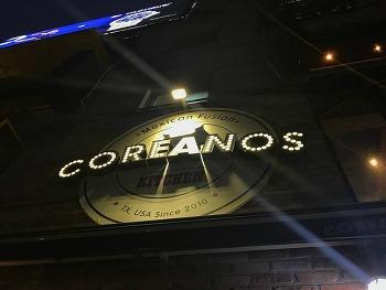 이태원 코레아노스에서 멕시코 요리 먹고 왔어요.