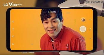 LG V30S 씽큐 광고영상? 인공지능 사진관 X 윤성빈