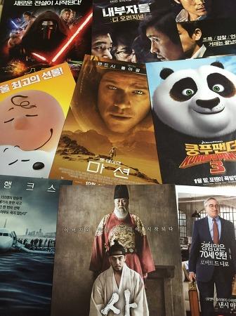 [최재홍의 Tech Talk, IT Trend 읽기] 은막의 편견 줄이기, GD-IQ의 영화 분석