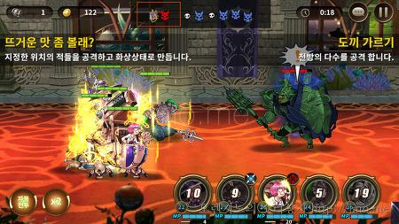 모바일 RPG 게임 신작 추천 카오스 크로니클