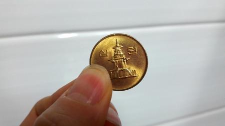 생활 꿀Tip! 10원짜리 동전 활용법