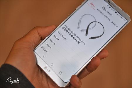 LG G6 기프트팩 신한카드 없이 신한판 충전하기
