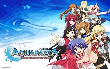 Aquapazza Aquaplus Dream Match - 아쿠아파짜 아쿠아플러스 드림 매치