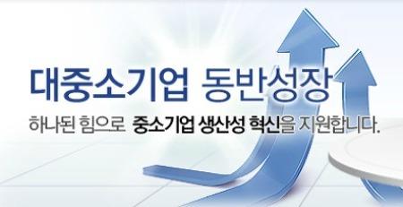 [산업혁신운동] 참여기관
