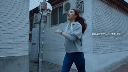 [광고] 솔빈, SK텔레콤 SEE YOU TOMORROW 미래기술 편