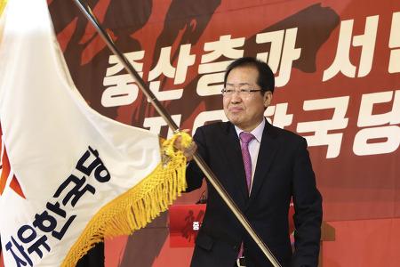 홍준표 당대표, 서울선거는 바람이고 민심이다