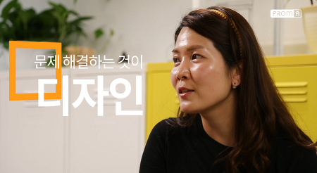 Interview 14. UX디자이너 임정연